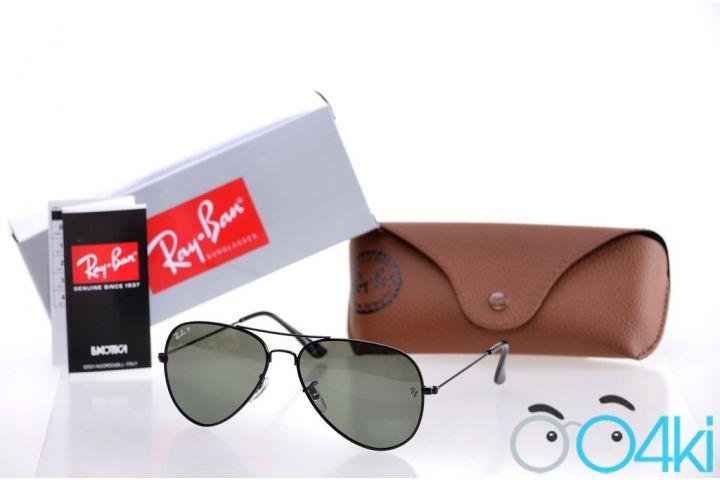 Ray Ban Aviator 3025w3235